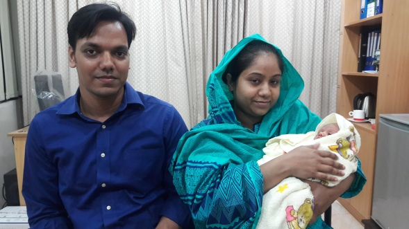 Dhaka IVF
